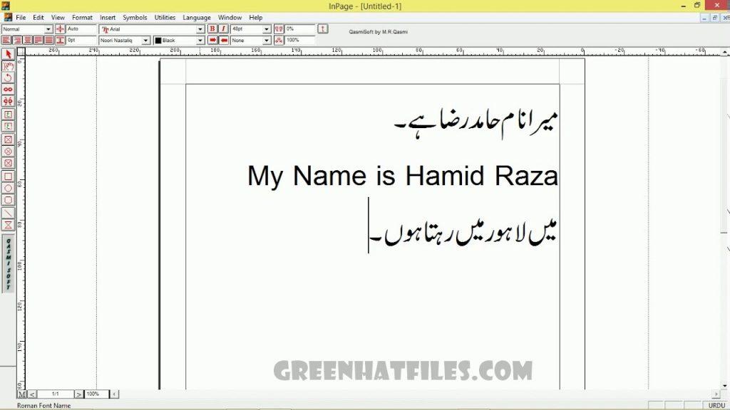 Inpage Urdu Download For Windows