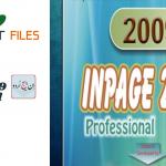 Inpage urdu 2009 download free
